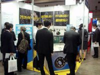 Kashima Bearings, Inc. participated in the trade show named MEDTEC2017-1