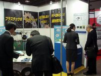 Kashima Bearings, Inc. participated in the trade show named MEDTEC20172