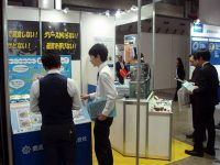 Kashima Bearings, Inc. participated in the trade show named MEDTEC2017-3
