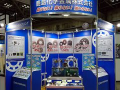 Kashima Bearings participated in MEDTEC. JAPAN 1