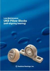 Plastic PillowBrock_bearing Units